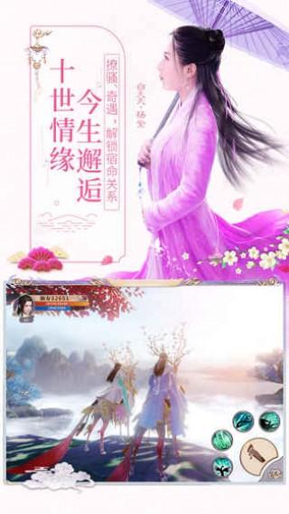 天乩之白蛇传说安卓版截图(2)