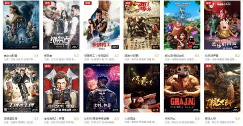164电影网截图(1)