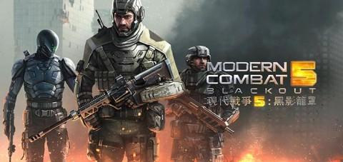 现代战争5:眩晕风暴截图(1)