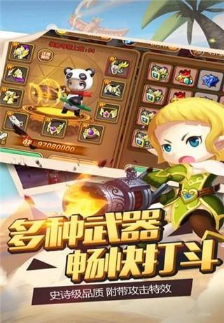 异次元骑士-激萌冒险跨服阵营战截图(2)