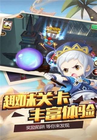 异次元骑士-激萌冒险跨服阵营战截图(1)