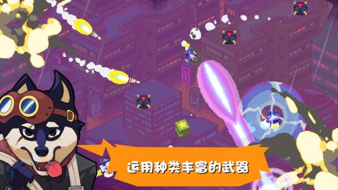雷霆战狗汉化版截图(2)