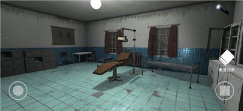 私立高校谋杀案截图(3)