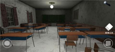 私立高校谋杀案截图(2)