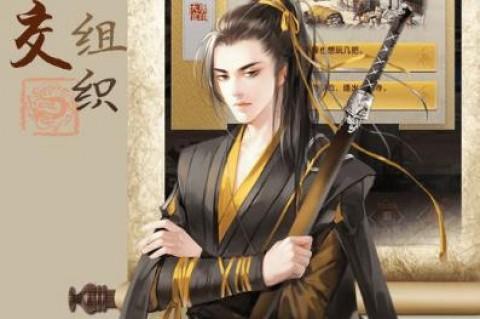 朕的大唐江山-精品宫廷古风游戏截图(1)