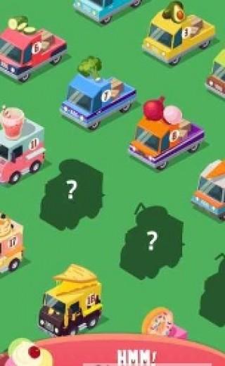 美味巴士截图(3)
