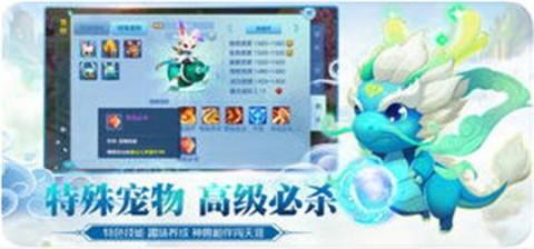 仙侣传说 - 最新仙侠回合制手游截图(4)