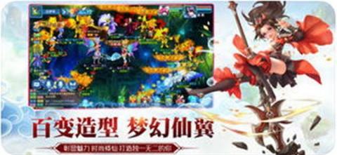 仙侣传说 - 最新仙侠回合制手游截图(2)