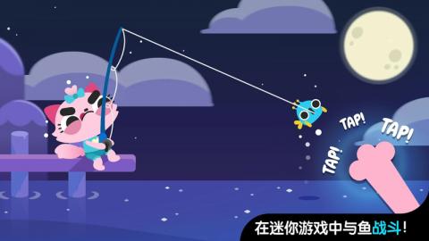 小猫钓鱼汉化版截图(3)