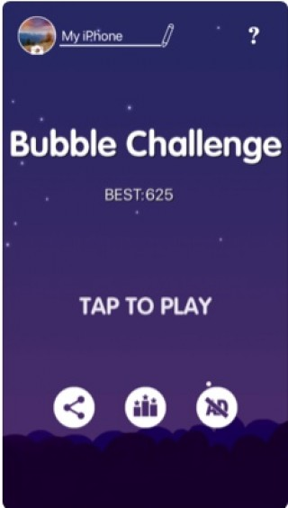 泡泡大挑战截图(3)