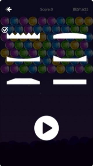 泡泡大挑战截图(2)