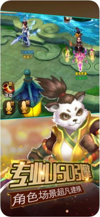 梦幻魔灵仙境-回合制仙侠3D动作手游截图(4)
