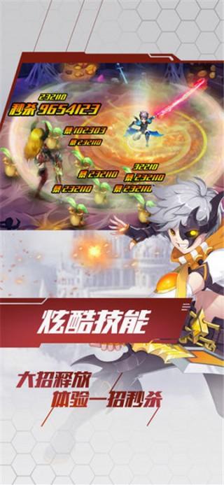 鬼剑勇士截图(3)