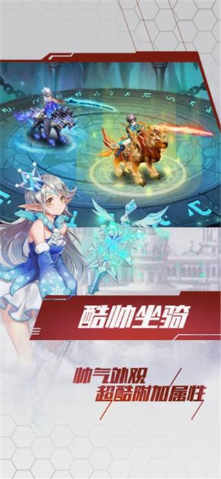鬼剑勇士截图(2)
