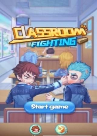 课堂战斗截图(2)