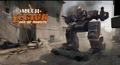 机械军团机器人时代截图(1)