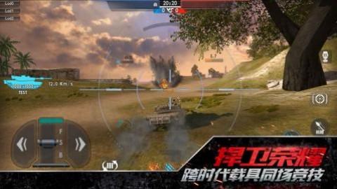 巔峰坦克裝甲戰歌截圖(3)