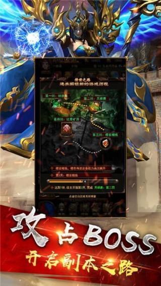 黃金龍城安卓版截圖(4)