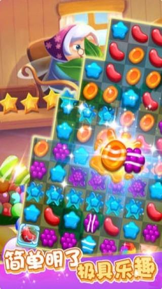 魔法糖果消消樂截圖(2)