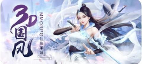 斗破修仙-3D東方絕美修仙手游截圖(3)