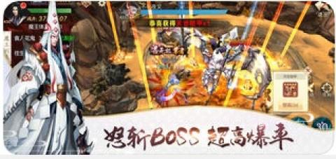 斗破修仙-3D東方絕美修仙手游截圖(2)