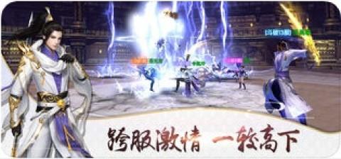 斗破修仙-3D東方絕美修仙手游截圖(1)
