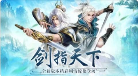 武魂封天-我欲穿越建功業截圖(5)