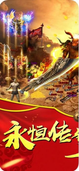 決戰沙城單機版-正版掛機爭霸傳奇游戲截圖(4)