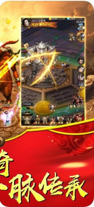決戰沙城單機版-正版掛機爭霸傳奇游戲截圖(3)