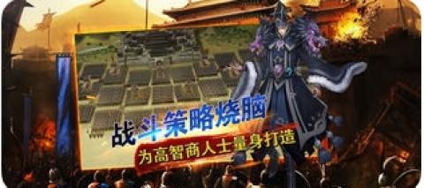 妖姬OL2-經典傳承,新國風三國游戲截圖(2)