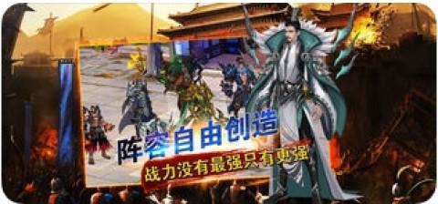 妖姬OL2-經典傳承,新國風三國游戲截圖(1)