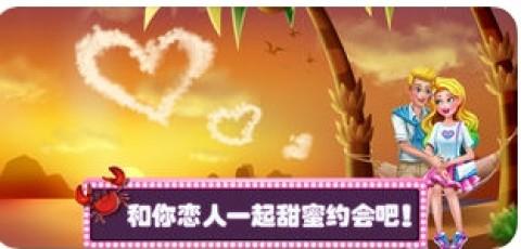 美小魚的秘密 20:愛的承諾截圖(1)