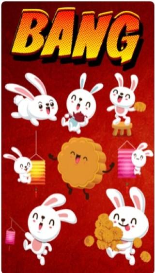 嫦娥与萌兔 - 中秋节贴图截图(2)