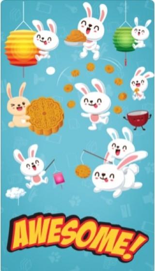 嫦娥与萌兔 - 中秋节贴图截图(1)