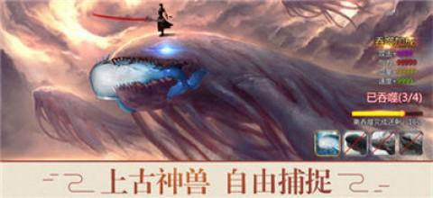 異獸王者截圖(1)