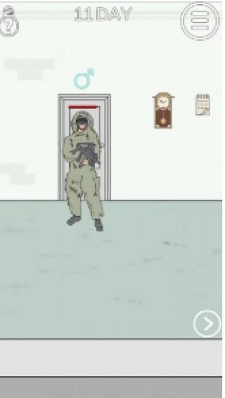我只是想上個廁所截圖(3)