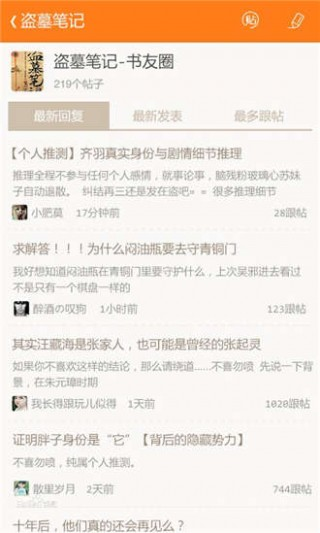 炫書網截圖(3)