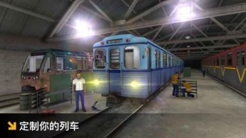 印尼地铁3D截图(2)