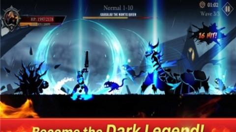 暗影战斗英雄截图(1)