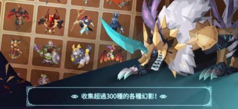 幻影之门最后的女武神截图(4)