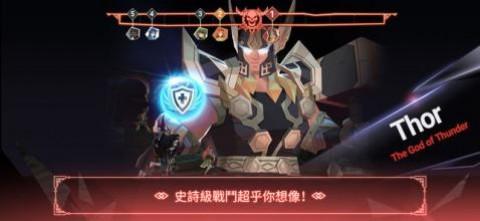 幻影之门最后的女武神截图(1)