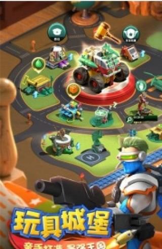 火线指挥官玩具战争截图(3)