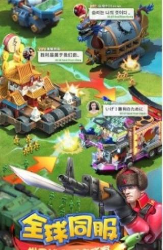 火线指挥官玩具战争截图(2)