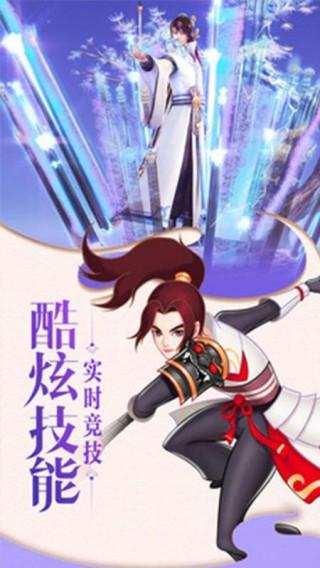 剑仙师木兰传截图(3)