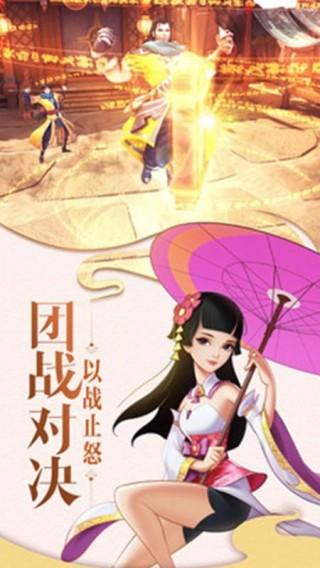 剑仙师木兰传截图(1)