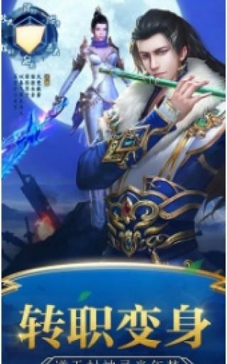少年剑影截图(3)