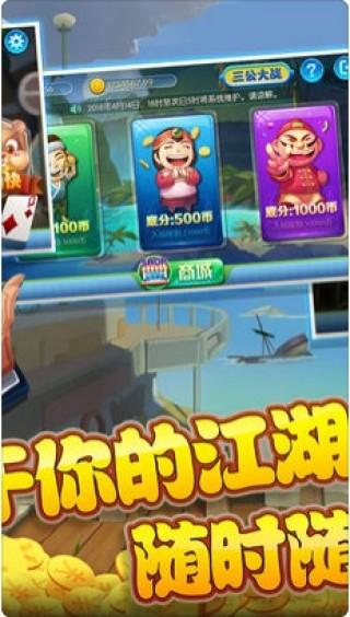 口袋扑克截图(2)