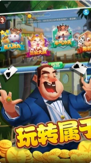 口袋扑克截图(1)