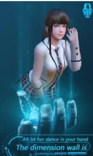 歌舞女郎截图(3)