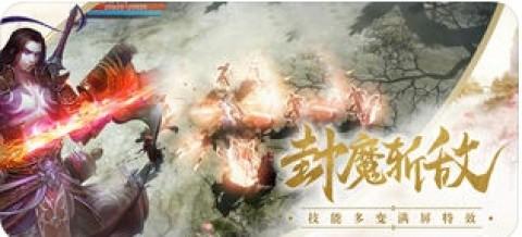 太古传说-神王觉醒 热血破天截图(3)